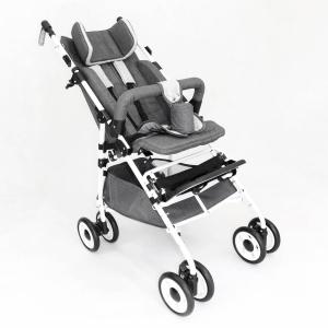 Wózek inwalidzki dziecięcy Pegaz